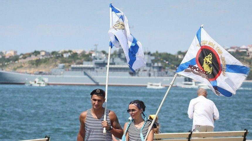 Парады вчесть Дня ВМФ прошли наглавных военных базах всех флотов страны