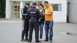 ВМВД назвали неэффективным разрешение навременное проживание иностранцев