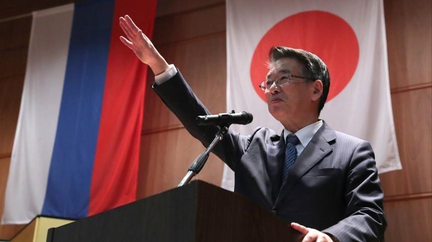 Япония вручила ноту протеста послу России из-за поездки Мишустина наИтуруп