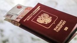 Граница назамке: приставам разрешили забирать загранпаспорта удолжников