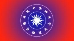 🧙♀ Гороскоп насегодня, 27июля, для всех знаков зодиака