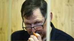 Работавшая над делом Барсукова-Кумарина судья найдена мертвой