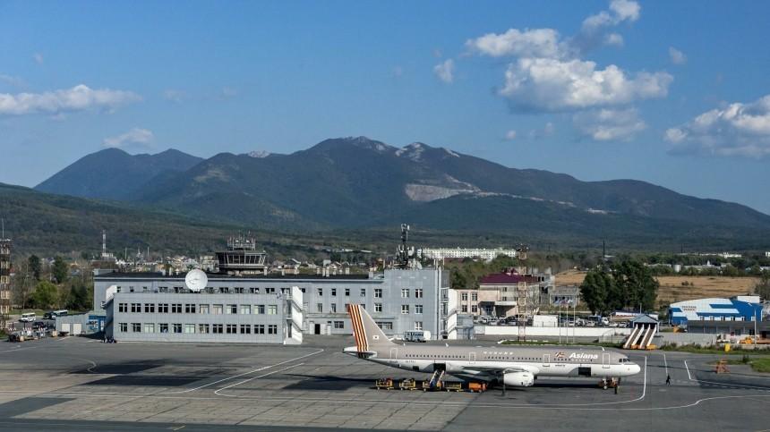 Аэропорт вЮжно-Сахалинске должны достроить доконца года