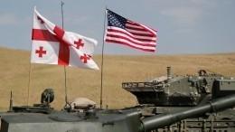 «Проворный дух» близ России: вГрузии стартовали учения НАТО