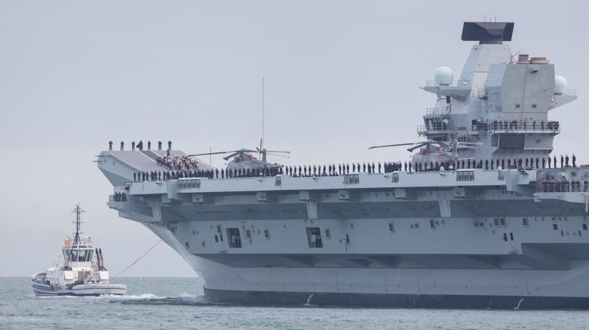 Наперекор: Британский авианосец сударной группой вошел вЮжно-Китайское море