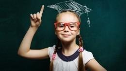 Вычислить гения: как порукам ребенка узнать оего талантах?