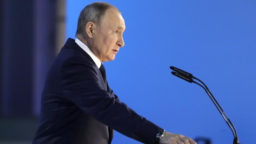 Инфляция неизбежна: Владимир Путин оценил восстановление мировой экономики
