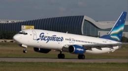Пассажирский Boeing готовится кэкстренной посадке вСимферополе