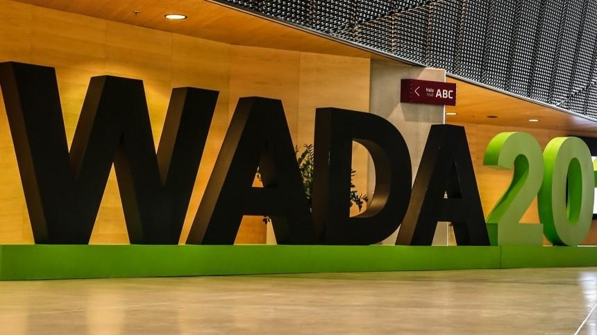 ВWADA разочарованы формой российских атлетов сцветами национального флага
