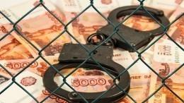 Накопили миллион? Сотрудников ГИБДД вКраснодаре задержали поподозрению вовзяточничестве