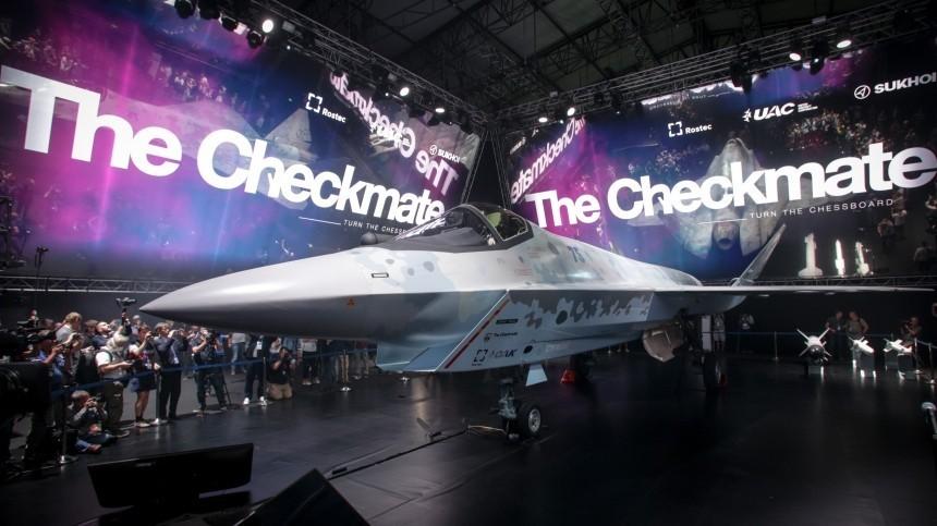 Стало известно, где будут собирать российский истребитель Checkmate