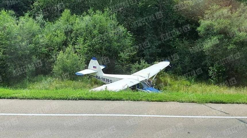 Видео сместа жесткой посадки самолета удороги вАмурской области