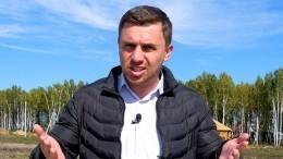 «Подрыв государства»: непризнавшего Крым депутата Бондаренко назвали предателем