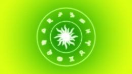 🧙♀ Гороскоп насегодня, 29июля, для всех знаков зодиака