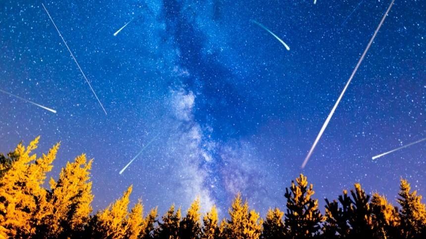 Персеида: как правильно загадать желание нападающую звезду, чтобы оно сбылось?