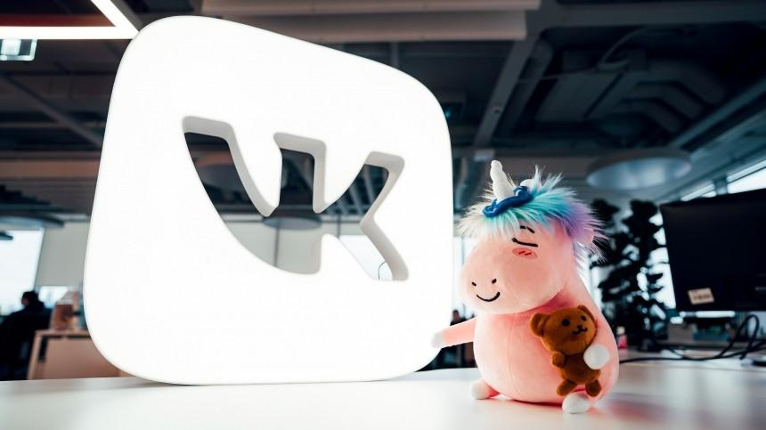 ВКонтакте подвела итоги II квартала 2021 года