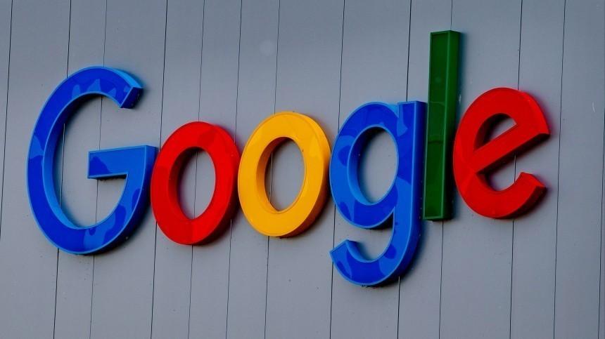 Google поплатился заотказ локализовать данные пользователей