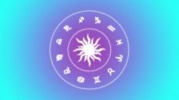 🧙♀ Гороскоп насегодня, 30июля, для всех знаков зодиака
