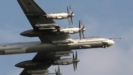 Летчики стратегических ракетоносцев Ту-95 отработали дозаправку ввоздухе