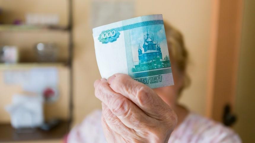Стало известно, какие налоги могут неплатить пенсионеры