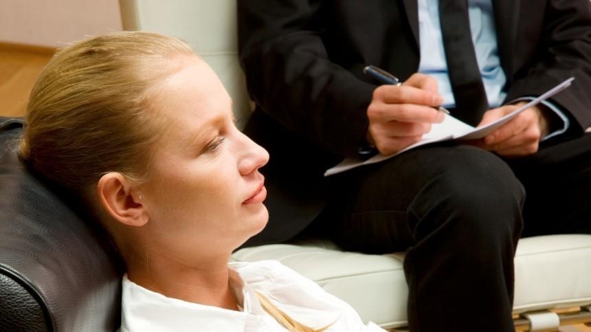 Как правильно подобрать психотерапевта?
