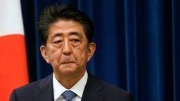 Японцы обвинили Синдзо Абэ впровале операции повозвращению Курил