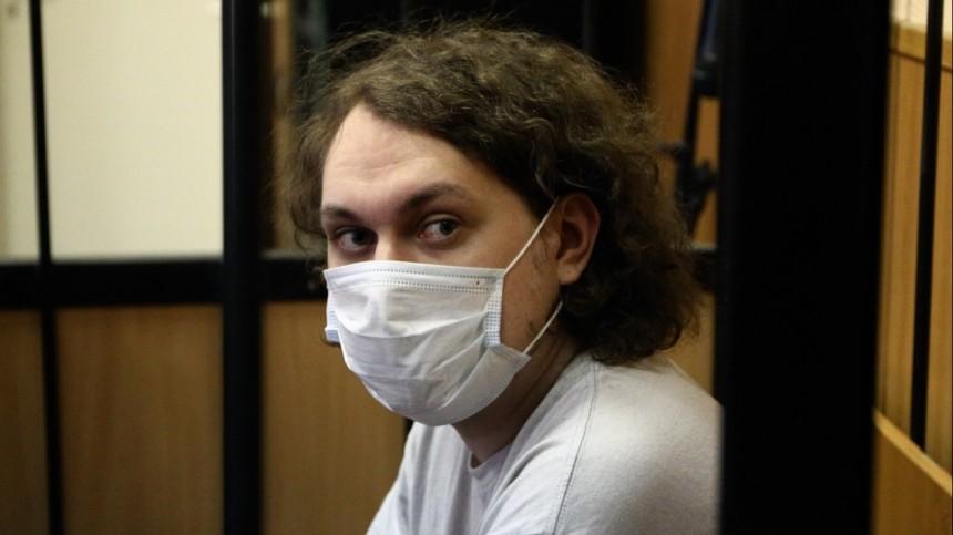 Квартиру арестованного блогера Хованского выставили напродажу