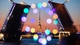 Звуковое шоу «Поющие мосты» состоялось вПетербурге