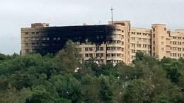 Появилось видео мощного пожара ввоенном госпитале вХабаровске