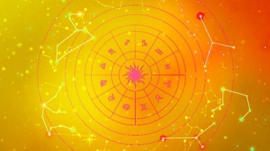 Астропрогноз для всех знаков зодиака нанеделю с9 по15августа