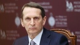 Нарышкин назвал российских оппозиционеров предателями