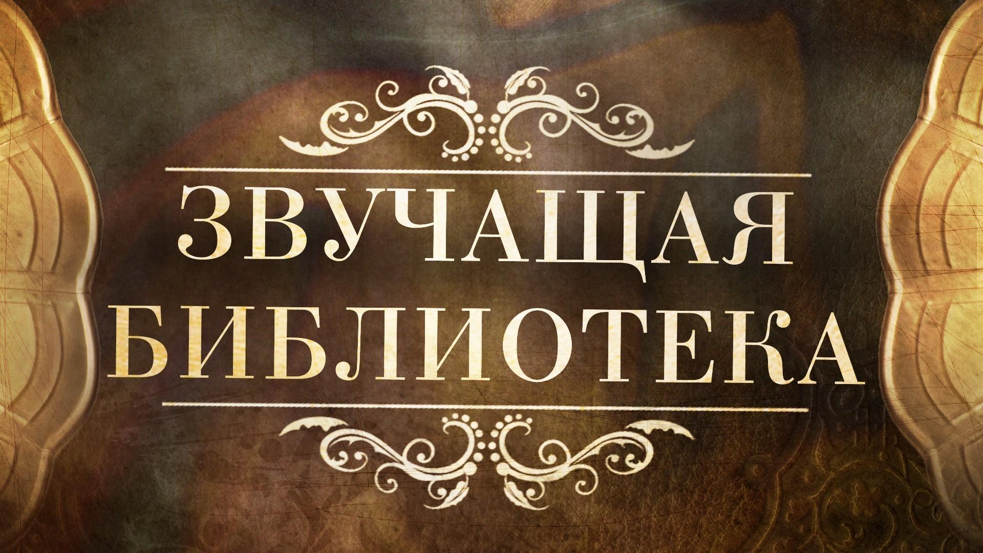 К. Паустовский «Резиновая лодка»