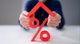 С1августа россиянам будет сложнее получить ипотеку