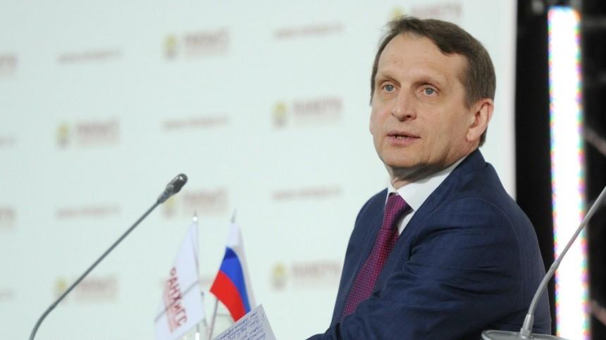 Нарышкин заявил оготовящихся провокациях навыборах в2021 и2024 годах