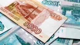 Минтруд напомнил россиянам овозможности получить выплату в250 тысяч рублей