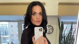 Певица Слава ушла изсоцсетей ипереполошила поклонников: «Мне очень плохо»