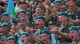 Воздушно-десантные войска отмечают 91-ю годовщину содня основания