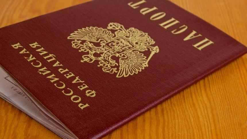 ВМВД прокомментировали планы возвращения графы «национальность» впаспорт