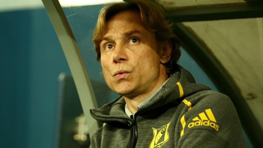 Валерий Карпин покинул пост главного тренера ФК«Ростов»