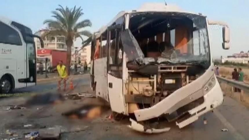 Стали известны имена погибших вДТП савтобусом вТурции россиян