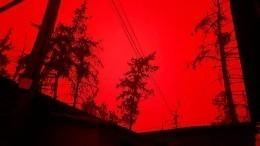 Вохваченной лесными пожарами Якутии исчезло солнце