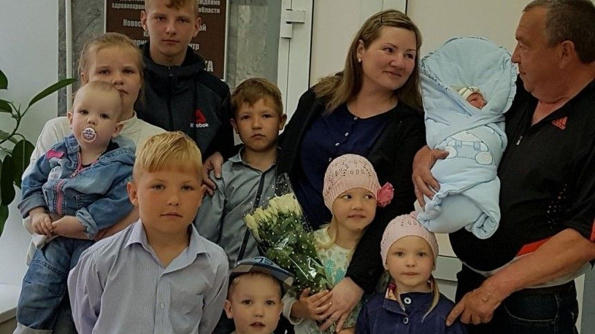 Мать 10-ти детей изНовосибирска объявила оразводе смужем после 14 лет брака
