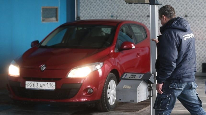 ВРоссии могут еще больше ужесточиться правила техосмотра автомобиля