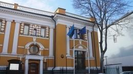 РФвысылает сотрудника посольства Эстонии внедельный срок