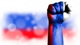 NYT отметила кампанию #wewillROCyou вподдержку российских олимпийцев
