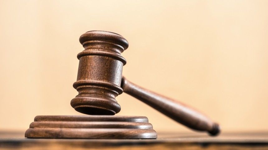 Суд назвал законным иоставил всиле признание ФБК* экстремистской организацией
