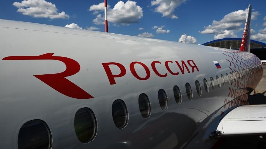 Подавший сигнал тревоги самолет Екатеринбург— Москва приземлился вКазани
