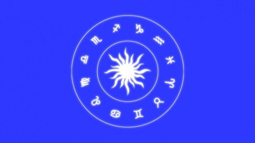 🧙♀ Гороскоп насегодня, 5августа, для всех знаков зодиака