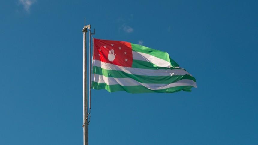 Запад требует отРФотозвать признание Абхазии иЮжной Осетии