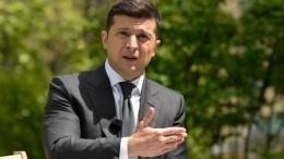 Зеленский приказал русским «воимя детей» уезжать изДонбасса